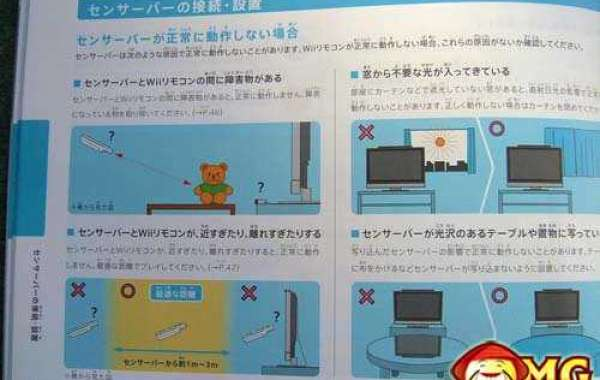 Pc Japanese Wii License Free Iso Torrent Cracked File